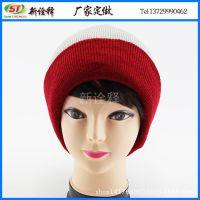外贸出口 秋冬情侣帽子定制 混色包头毛线帽 卷边加厚针织帽