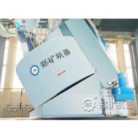 郑矿机器厂家加工定制0.8-4m陶粒砂制粒机 多种可用制粒机