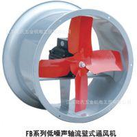 德通 FB系列低噪声轴流壁式通风机 机电工具 五金工具 总代理