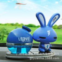 兔子香水座 卡通爱心兔车用香水座 汽车车载LOVE兔子香水汽车用品