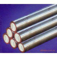 供应SSTAR不锈钢 SSTAR模具钢