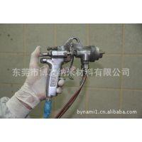 北京&广东博友廉价出售纳米喷镀工具/纳米喷镀材料/简单操作