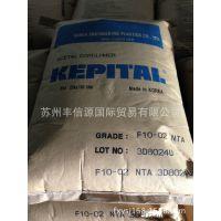 超高流动POM F30-34 韩国工程塑料 Kepital POM 汽车领域的应用