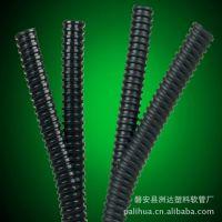 厂家供应小口径波纹管 线束小口径波纹管 定做小口径波纹管