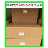 供应合成材料抗氧化剂 复合抗氧化剂 东莞1076抗氧剂