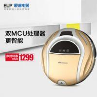 EUP VR805 扫地机器人家用超薄智能吸尘器全自动充电锂电池除螨
