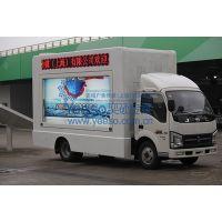 新能源主题公园LED宣传车应用案例(上海奕硕)