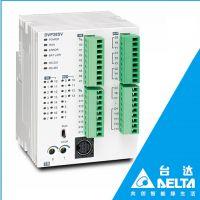 东莞一级代理 台达PLC代理 PLC DVP14SS211T 台达PLC 可编程控制器 台达PLC