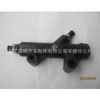 供应汽车配件 离合器 离合器总泵