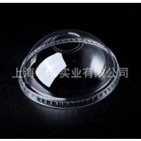 一次性杯盖 塑料盖子 新天力弓盖 加厚拱盖 球盖 半圆杯盖 2000只