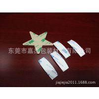 3M双面胶 进口双面胶 导热双面胶冲型.东莞厂家.3M胶贴、品质保证