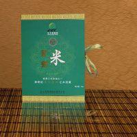 北京包装厂,昌平区专业皮盒礼品盒可定制工厂,质量保证
