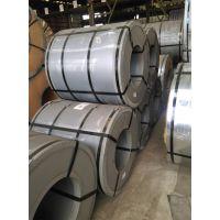 福州市宝钢B50A470硅钢片大尾卷