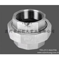 SUS316 STAINLESS STEEL CANT BY POST 不锈钢C型由任 DN32