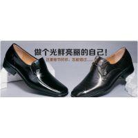 批发供应商品直采-济南创信高档鞋油经典皇宝系列68g