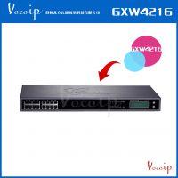 供应潮流Grandstream GXW4216 ,16口模拟高密度VoIP语音网关,