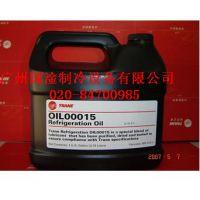 特灵空调冷冻油OIL00015/特灵机组专用冷冻油/特灵冷冻油