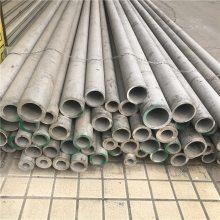 【金聚进】201不锈钢圆管 工业无缝不锈钢钢管