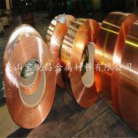 供应高强度高导电C7035/C7025铜镍硅合金