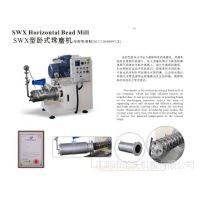 洪达化机SWX卧式砂磨机(已申请专利)