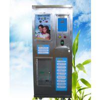 自助售水机 亿美达农村售水机 社区直饮水站净水器