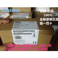西门子6ES7214-2AS23-0XB8代理商