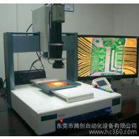 TC-208CCD检测设备