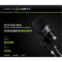LEWITT/莱维特 DTP 640 REX双音头动圈话筒 低音底鼓麦