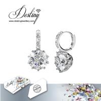 戴思妮 采用时尚施华洛世奇元素 水晶耳钉 女式饰品 厂家直销