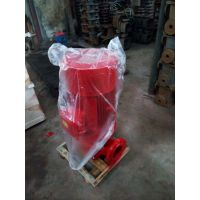 2.2KW消防稳压泵XBD50-12-5铸铁厂家批发。