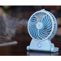 USB充电加湿风扇 办公桌面迷你风扇 无锡瑞丰达礼品定制 员工福利商务馈赠
