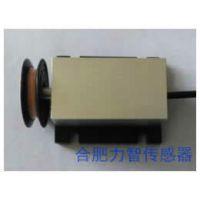 单滑轮LZ-ZL6张力传感器