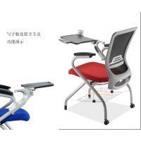 批发众晟家具U996高档布艺折叠培训椅