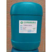 去除301不锈钢污垢的化学药水 水基型油垢清除剂价格 净彻工业用油污清洗剂