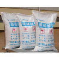聚磷酸钙厂家直销