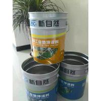重庆环氧地坪材料供应
