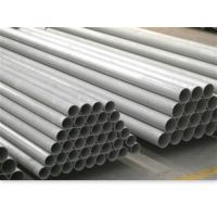 不锈钢管|宏展不锈钢(优质商家)|不锈钢管规格表