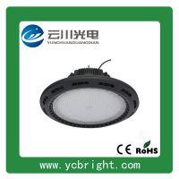 云川光电新款UFO飞碟系列240W大功率LED工矿灯厂房灯具
