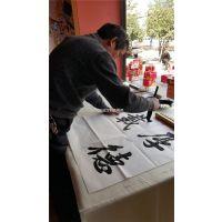 武汉名艺画苑_关山书法字画_家居装饰书法字画