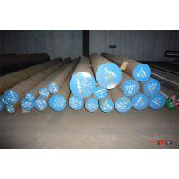 常年代理进口T12优质工具钢质量保证