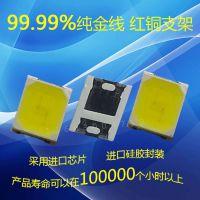 绿色环保led2835高压灯珠 0.5W 1W冷白灯珠2835光源