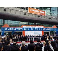 2017年韩国海事展2017年10月24-27日第20届韩国国际海事展览会