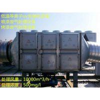西安活性炭废气处理设备规格