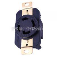 供应美式旋锁插座YGB-054/NEMA :L14-30R