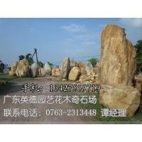 供应大型园林石 景观石 风景石