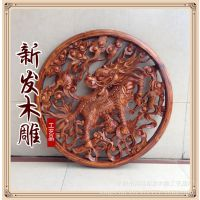 木雕仿古工艺品、实木雕刻、木雕设计、仿古挂件《麒麟》客厅玄关