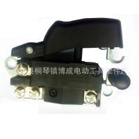 厂家供应大功率0810电镐开关、电动工具通用配件5002-1