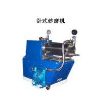 厂家供应20L不锈钢卧式砂磨机