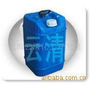 供应高效环保清洗剂  环保清洗