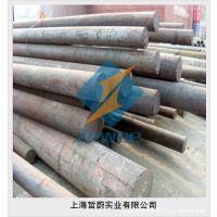 【今日推荐】:上海哲蔚 321 库存量大,不同钢厂现货,订货有喜